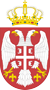 REPUBLIC OF SERBIA MINISTRY OF CONSTRUCTIION, TRANSPORT AND INFRASTRUCTURE