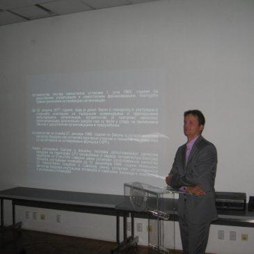 ТРАНСОРМАЦИЈА ЈУГОРЕГИСТРА  У УПРАВУ ЗА УТВРЂИВАЊЕ СПОСОБНОСТИ БРОДОВА ЗА ПЛОВИДБУ (Предавање на Машинском факултету)